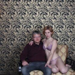 Пара МЖ из Уфы ищет девушку, желательно с большой грудью, для встреч